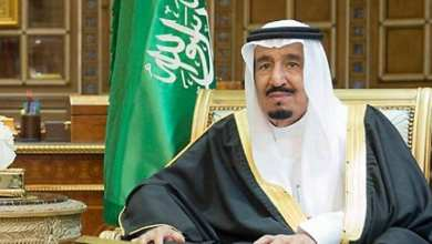 Photo of السعودية.. إنشاء وزارة جديدة وهيئة ملكية
