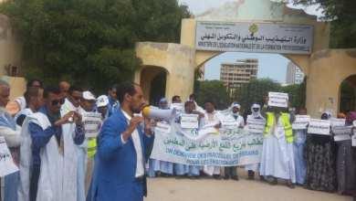 Photo of موريتانيا.. منسقية التعليم الأساسي تلوح بالإضراب