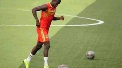 Photo of نومانسيا الإسباني يتعاقد مع لاعب موريتاني