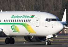 Photo of الموريتانية للطيران تستأنف رحلاتها الدولية «التجارية»