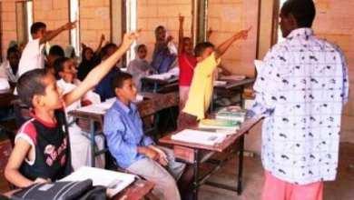 Photo of «مدد».. تجمع نقابي  للدفاع عن حقوق المدرس في موريتانيا