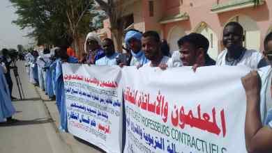 Photo of موريتانيا.. متعاقدو التعليم يرفضون قرار اكتتاب آلاف المدرسين