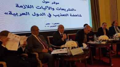 Photo of ولد حلّس: موريتانيا أول بلد عربي يصدر تقريراً عن التعذيب