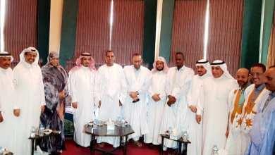 Photo of وفد مجلس الشورى السعودي يختتم أنشطة زيارته لموريتانيا