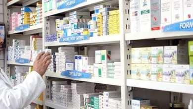Photo of وزارة الصحة تعلن توفير بعض أدوية الأمراض المزمنة ( لائحة)