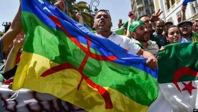 Photo of أحكام بالسجن ضد 28 متظاهرا في الجزائر رفعوا راية الأمازيغ