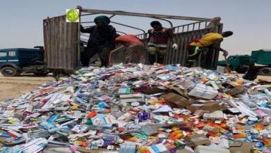 Photo of موريتانيا.. حرب على الأدوية منتهية الصلاحية