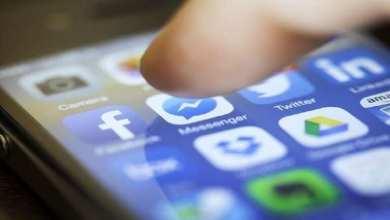 Photo of «فيسبوك» يختبر خدمة المكالمات المشفرة عبر «مسنجر»