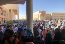 Photo of موريتانيا.. الطلاب يحتجون على تعديل نظام LMD