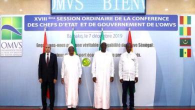 Photo of باماكو .. إنطلاق أعمال قمة  منظمة استثمار نهر السنغال