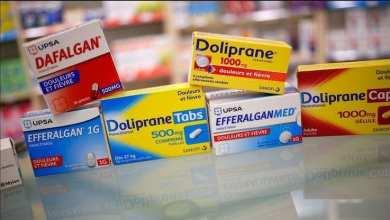 Photo of فرنسا تشترط الوصفة الطبية لبيع «باراسيتامول»