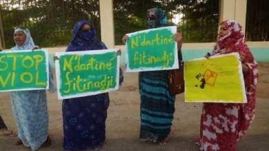 Photo of موريتانيا.. مطالب بسن قوانين أكثر ردعاً لجرائم الاغتصاب