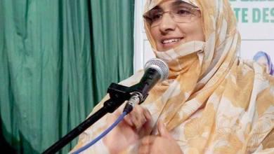 """Photo of بنت بونا.. """"إصلاحية"""" تقود إسلاميات موريتانيا"""