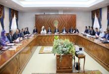 Photo of هذه هي التعيينات التي أجراها مجلس الوزراء