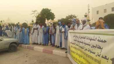 """Photo of احتجاج لحملة الشهادات العاملين في """"برنامج أمل"""""""