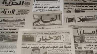 Photo of لماذا قررت الصحف الورقية في موريتانيا الاحتجاب ؟