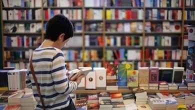 Photo of نصف مليون شخص زاروا معرض الكتاب بالدار البيضاء