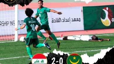 Photo of خروج شباب موريتانيا من بطولة كأس العرب