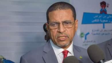 "Photo of موريتانيا.. وزارة الصحة تعلن عن "" اكتتاب"" جديد"
