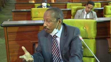 Photo of موريتانيا.. البرلمان يناقش تنظيم مهنة المحاماة