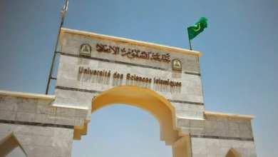Photo of تعيين عمداء جدد في جامعة العلوم الإسلامية بلعيون