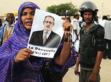 احتجاجات الجبهة الوطنية للدفاع عن الديمقراطية (2008)