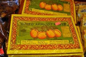 الفواكه-المجففة-للحامل---مشمش-قمر-الدين-dried-apricot-