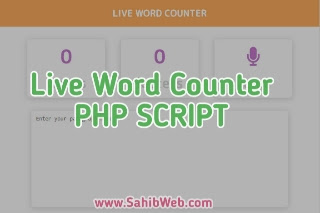 Latest, Word, Counter, Full, PHP, Script, Free, Download, 2021,