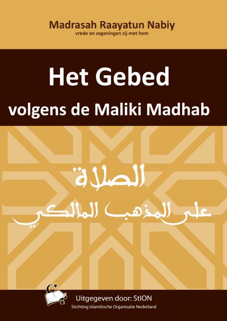 Maliki Gebed