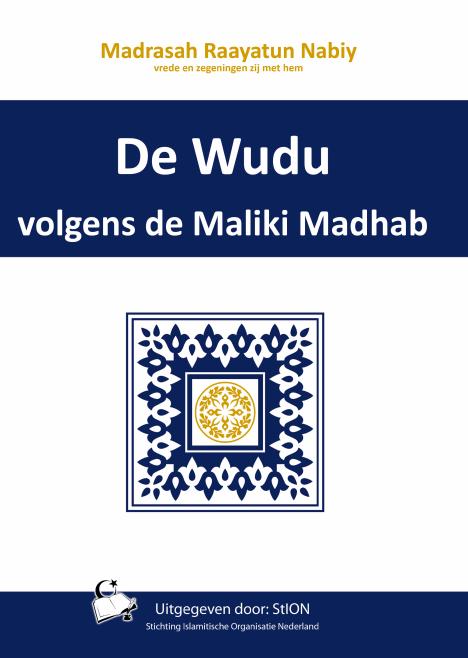 Maliki Wudu