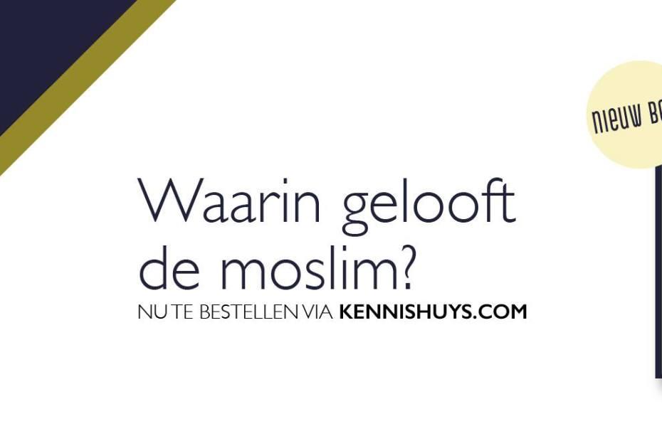 Kennishuys boek Arrisala Boek Mohammed Aarab
