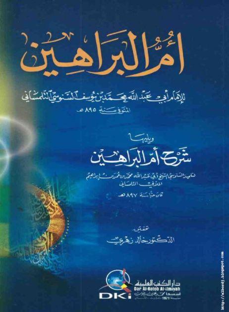 Aqeedah Sanusiyyah Sharh al-Mallali al-Tilmisani