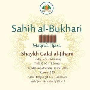 Bukhari Shaykh Galal al Jihani