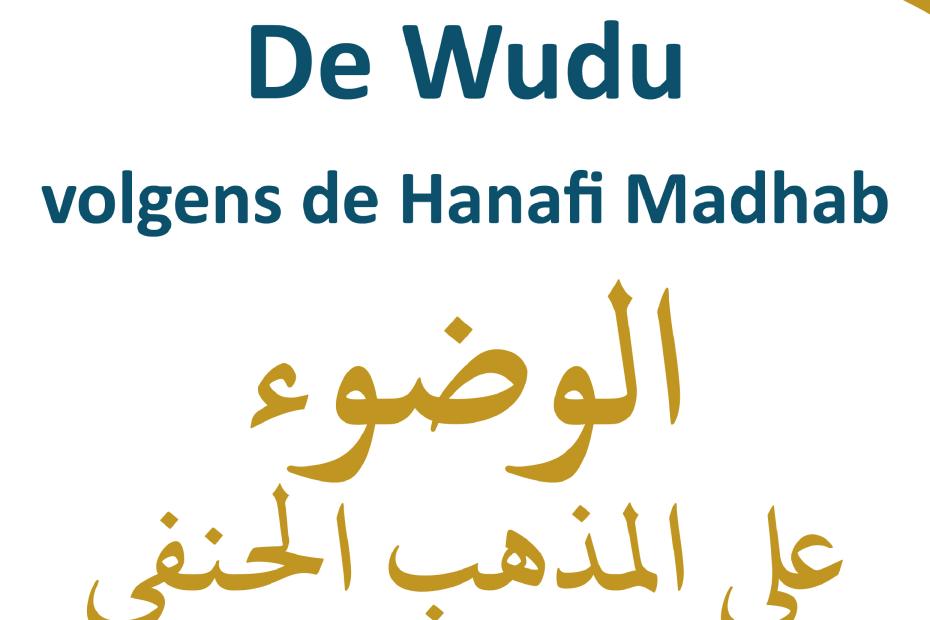 Wudu Hanafi