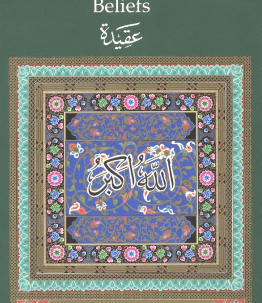 Shaykh Muhammad Hisham Kabbani, genaamd Encyclopedia of Islamic Doctrine, Volume 1: Beliefs.