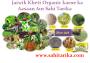 Jaiwik Kheti - Organic Farming karne ka Aasaan Aur Sahi Tarika