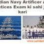 Indian Navy Artificer Apprentices Exam ki sahi jaankari
