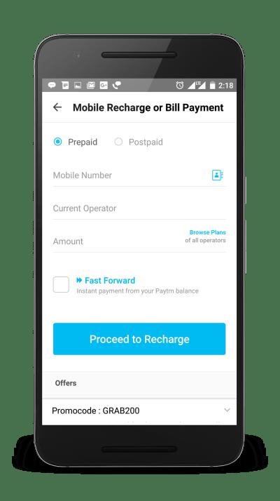 Paytm se mobile recharge kare