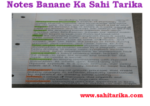 Notes Banane Ka Sahi Tarika