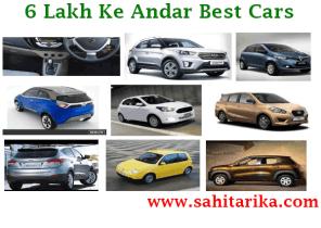 best cars 6 lakh ke andar