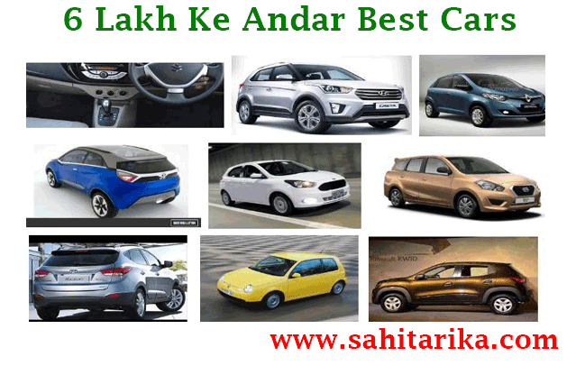 best cars 6 lakh ke andar