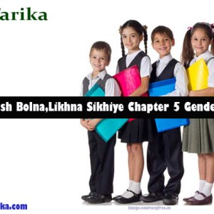 English Bolna,Likhna Sikhay Chapter 5 Gender