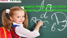 English Bolna Likhna sikhe Chapter 7 Kinds of Pronoun