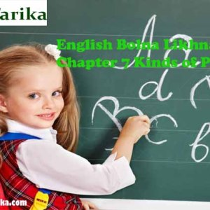 English Bolna Likhna sikhe Chapter 7 Kinds of Pronoun
