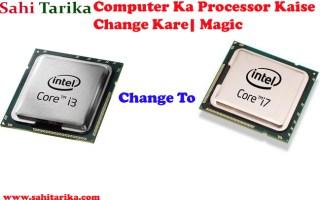 Computer Ka Processor Kaise Change Kare| Magic