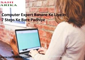 Computer Expert Banane Ke Liye In 7 Steps Ke Bare Padhiye