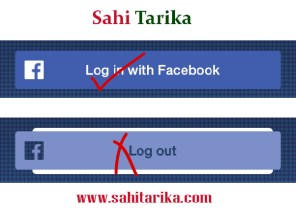 Bhool Gaye Hain FB ID Logout Karna, Jaane Kis Device Me Hai Login