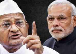 Anna Hazare Vs Narender Modi