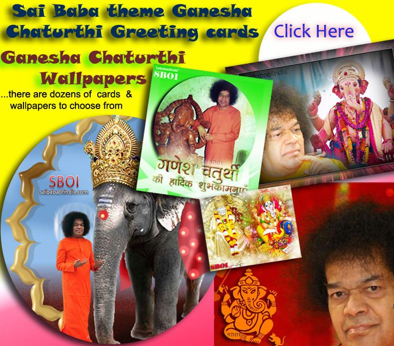 New shirdi sai baba ganesha greeting cards and wallpapers sri ganesh chaturti wallpaper sathya sai baba banner m4hsunfo