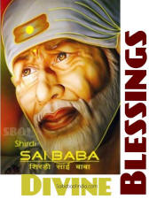 sai-baba-blessings-photo.